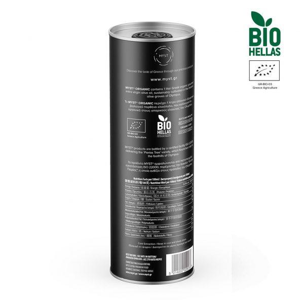 Organic Extra Virgin Olive Oil – ORGANIC - 1 Liter Back